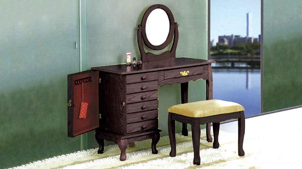 IF030 Vanity
