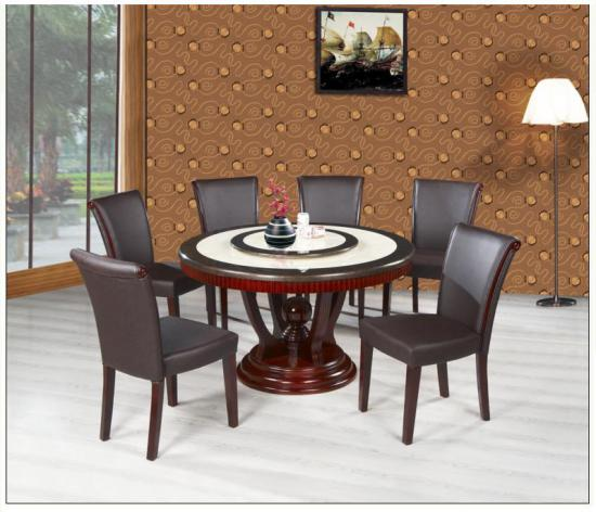 MEG1235 Dining Table