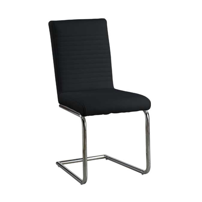 C1040B Dining Chairs