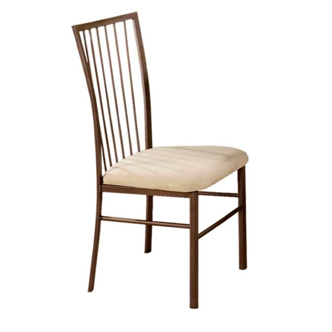 C5025 Dining Chair